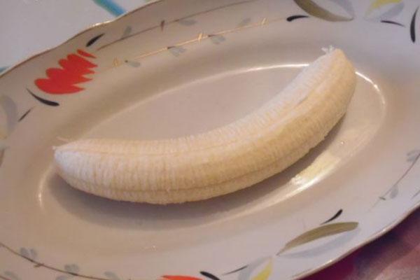 banan-pod-shuboi1